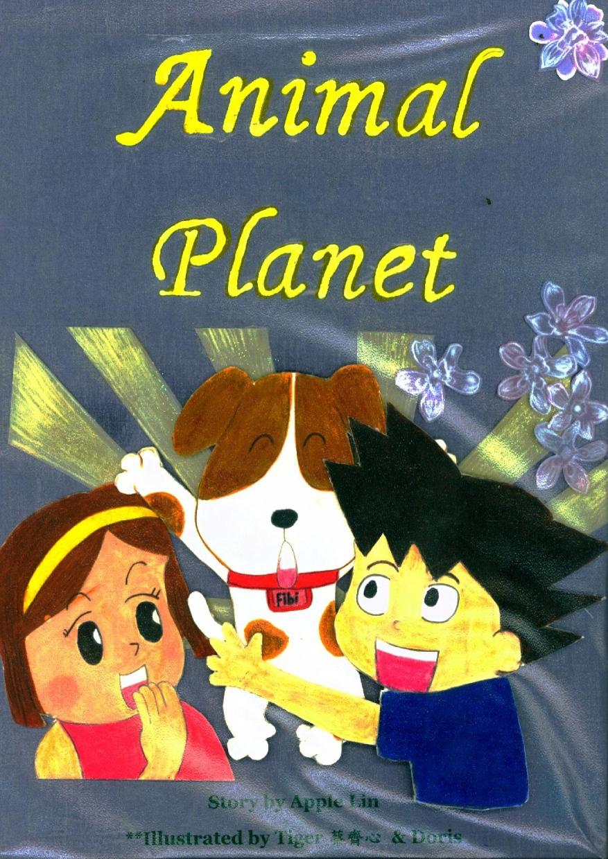 Animal Planet(下載PDF電子檔), 另開新視窗.