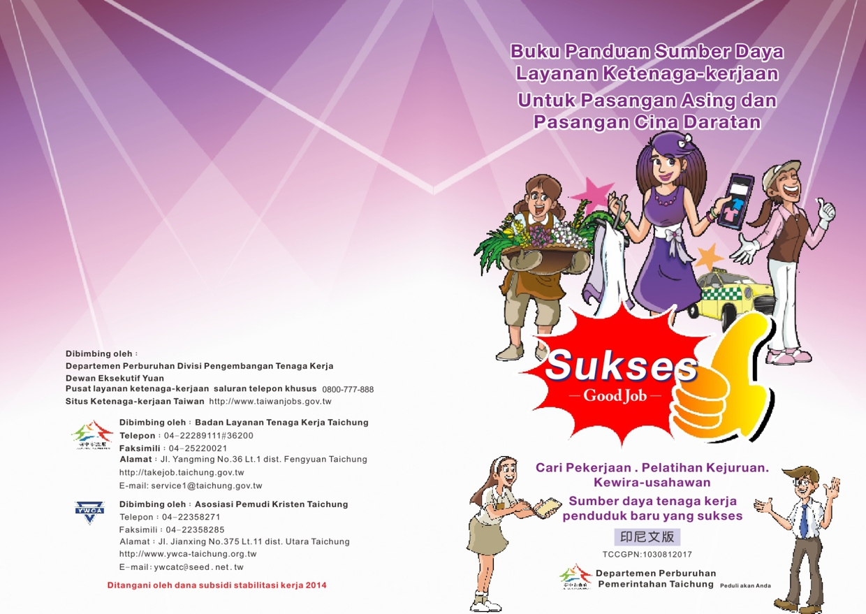 外籍配偶及大陸地區配偶就業服務資源手冊-印尼文版(下載PDF電子檔), 另開新視窗.