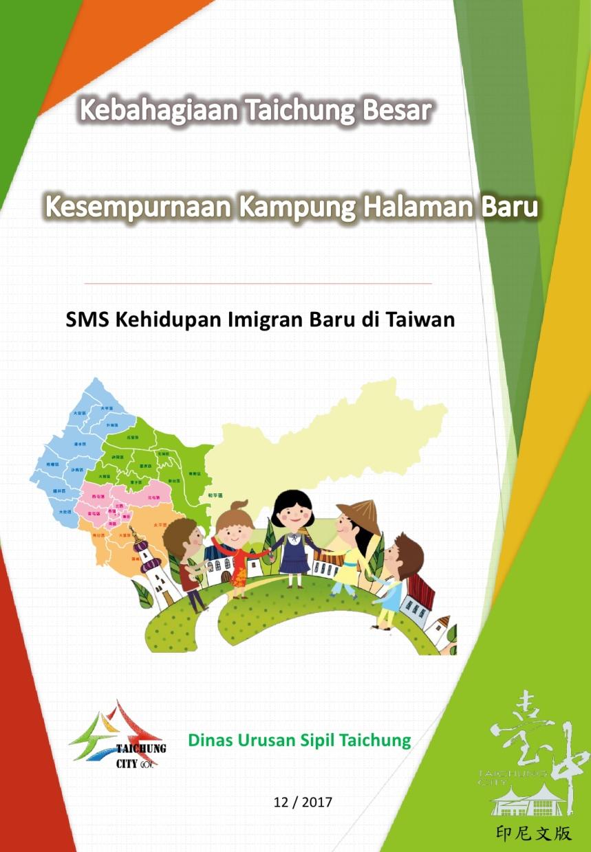 新住民在台生活簡訊 (印尼文)(下載PDF電子檔), 另開新視窗.