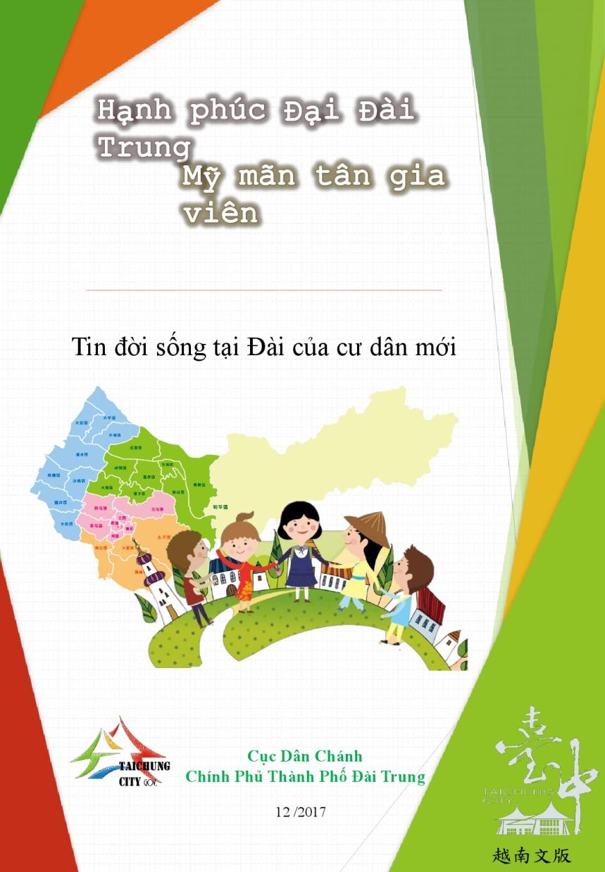 新住民在台生活簡訊 (越南文)(下載PDF電子檔), 另開新視窗.