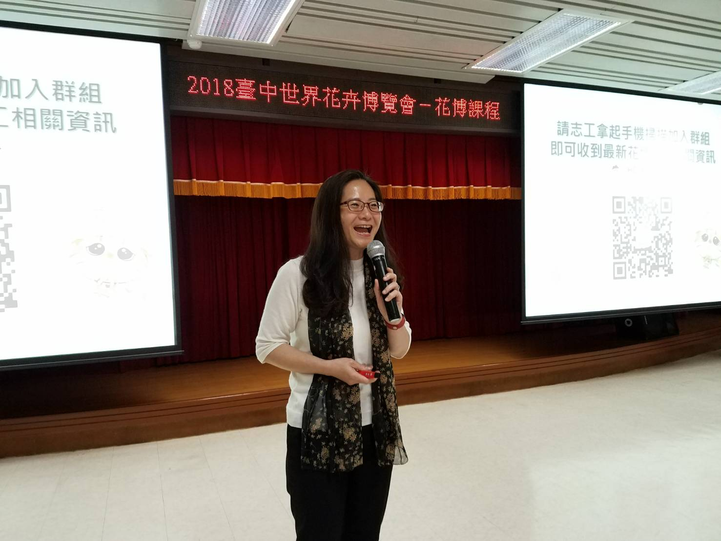 花博再添力 台灣志願服務國際交流協會助台中打造志工首都