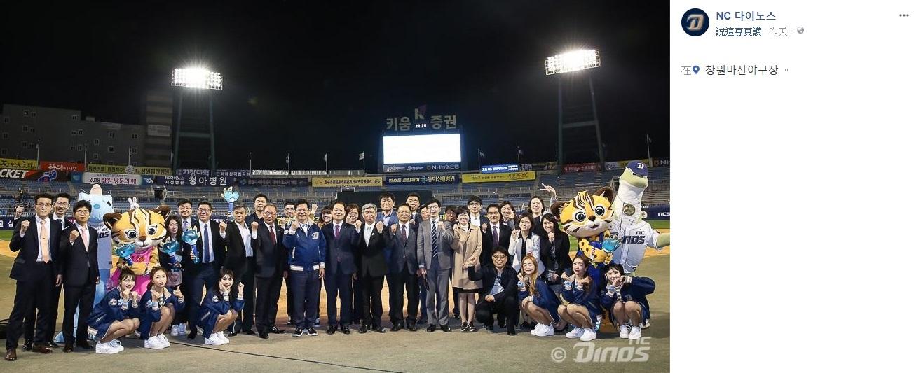 林市長訪韓行銷台中與花博  多家韓媒報導肯定