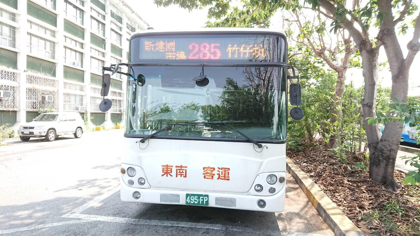 屯區至新建國市場 「285路」公車增班並擴大路線範圍