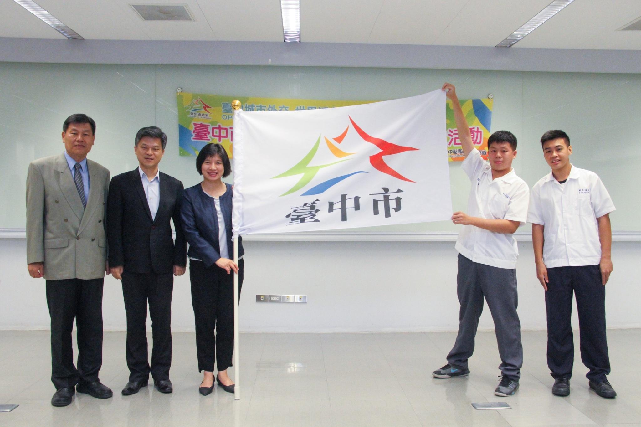 中市33學生任花博大使 赴美國姊妹市宣傳