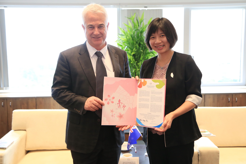 紐西蘭陶朗加市簽署「台中宣言」 林副市長力邀參加花博