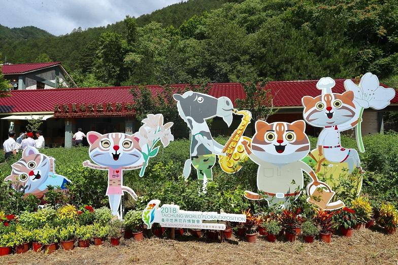 武陵農場響應花博  最高海拔宣傳台中美好