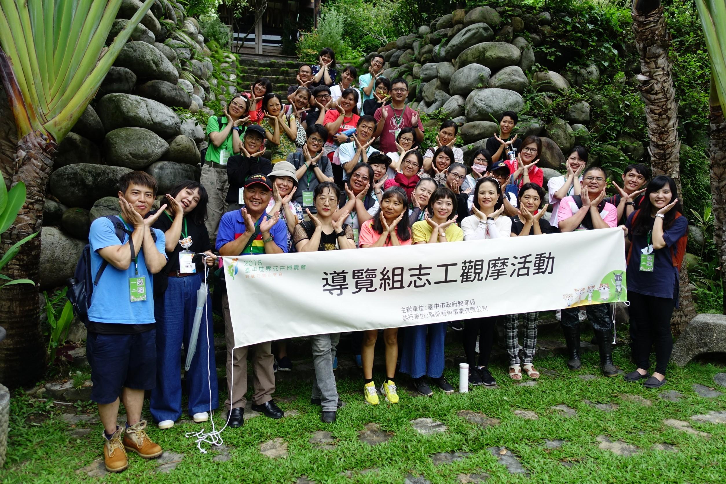 台中花博導覽志工 16歲高中生也熱情參與