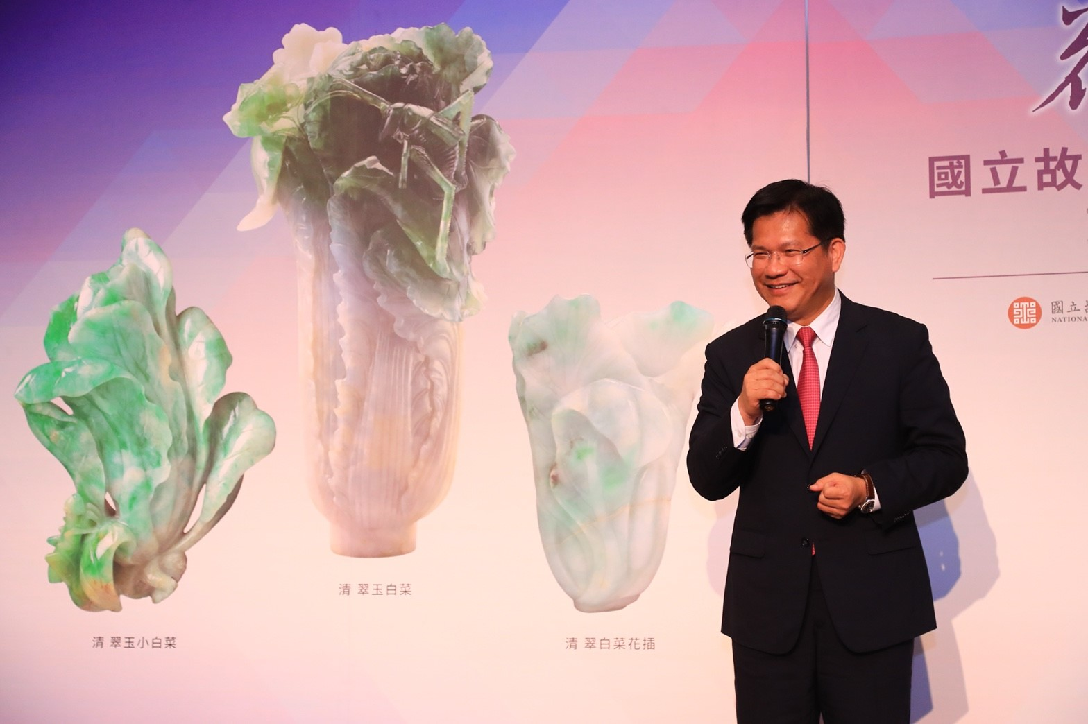 """""""Jadeite Cabbage"""" to be displayed at Houli Horse Ranch in Taichung Flora Expo"""