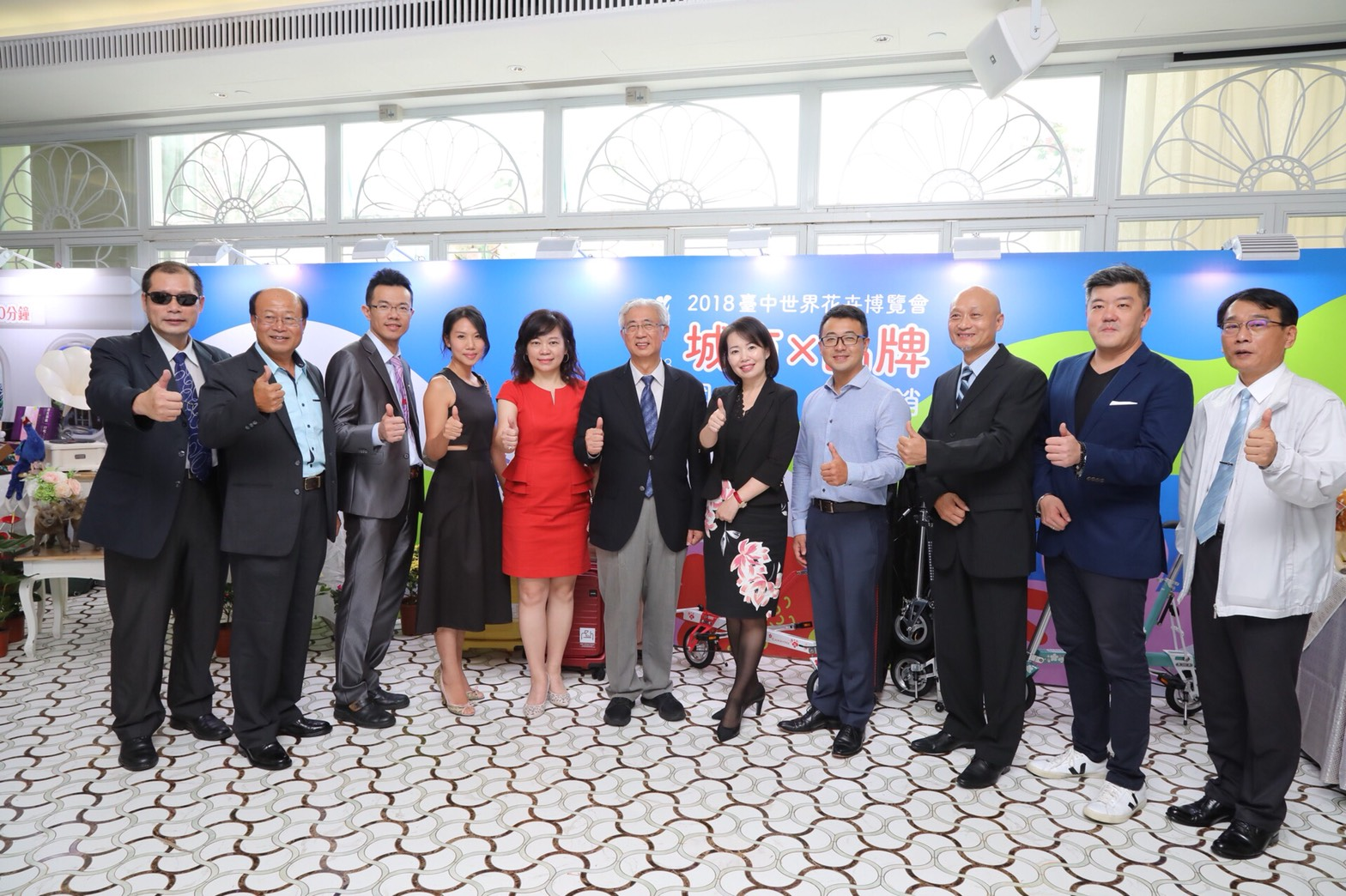 Taichung City Government introduces the special offering of「One ticket to Flora Expo with all pass for fun」to attract the international tourists to visit Taichung