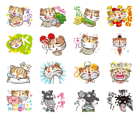 So adorable! Wave 3 of Taichung Flora Expo mascot stickers of Flora Expo version now are available for free downloading