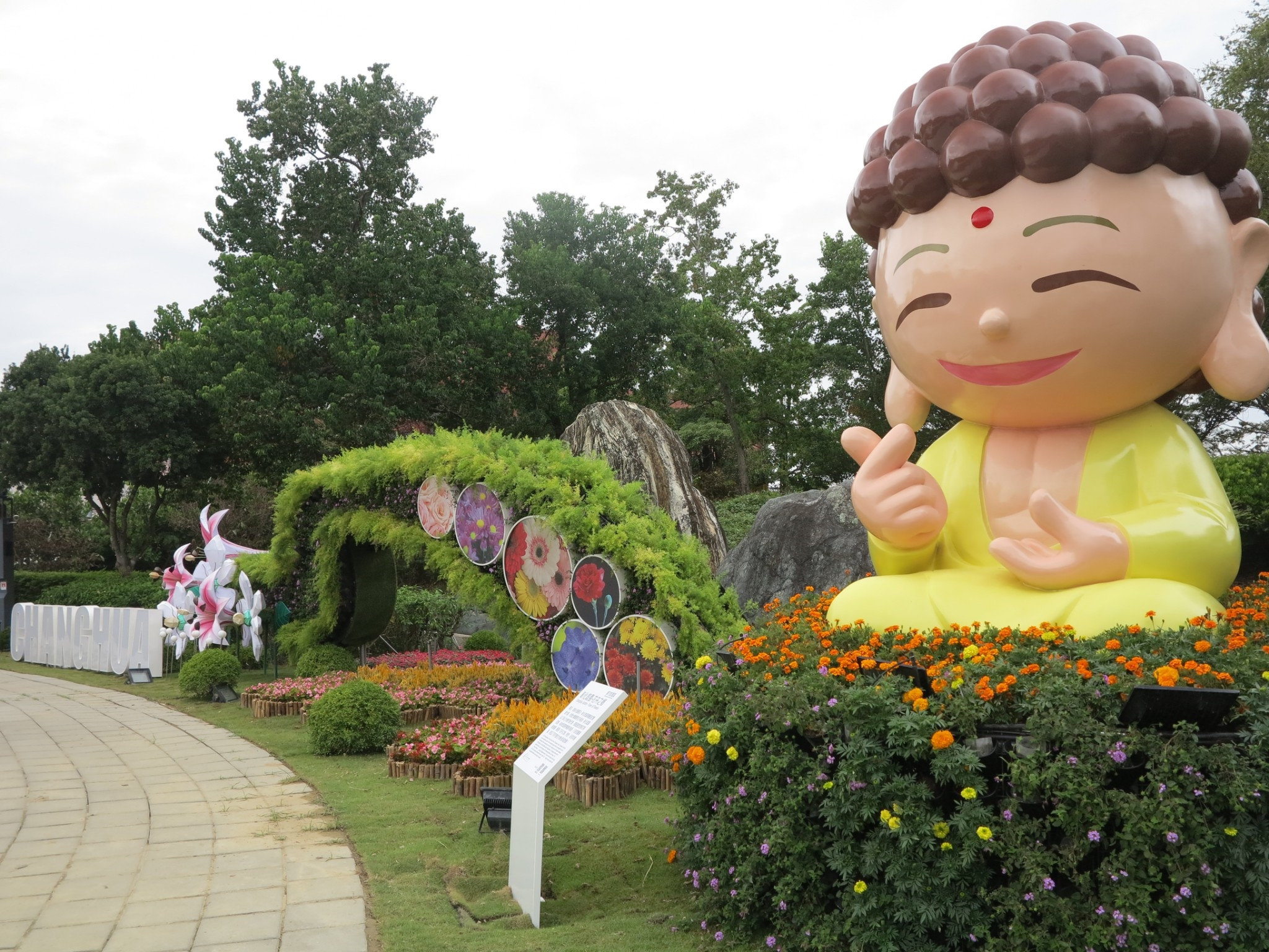 Flora Expo Fengyuan Huludun domestic garden   Featured flowers from 8 cities or counties are exhibited