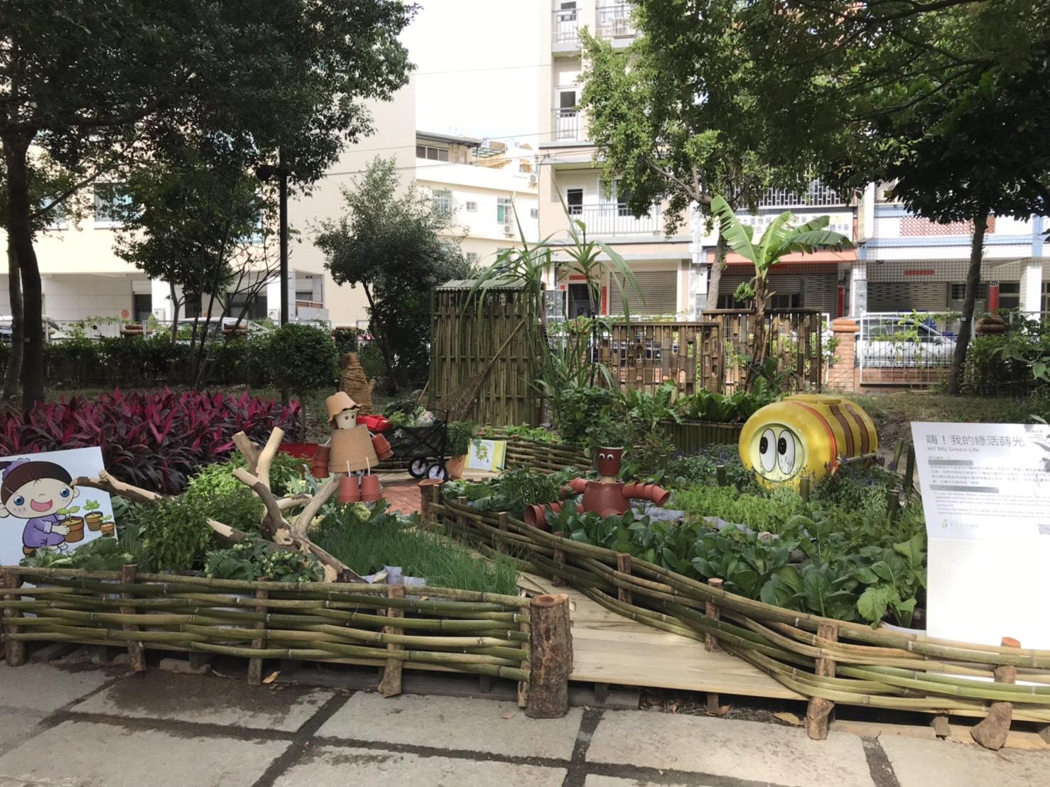 花博葫蘆墩園區「可食性庭園競賽」1/7換檔 「水景式庭園競賽」接續展出