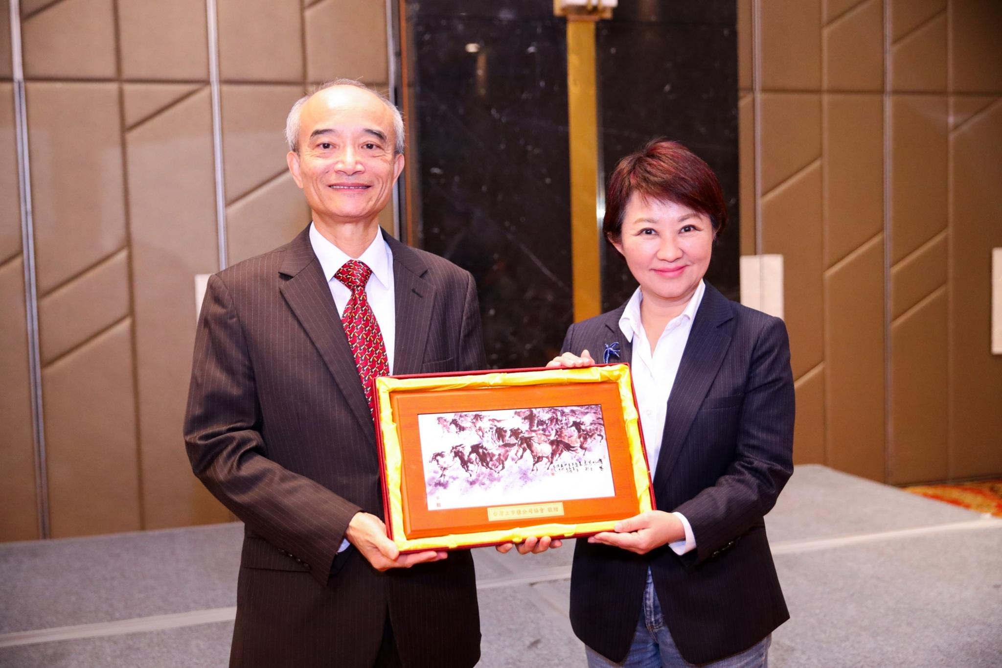 台灣上市櫃公司協會參訪花博 盧市長:歡迎投資台中共創榮景