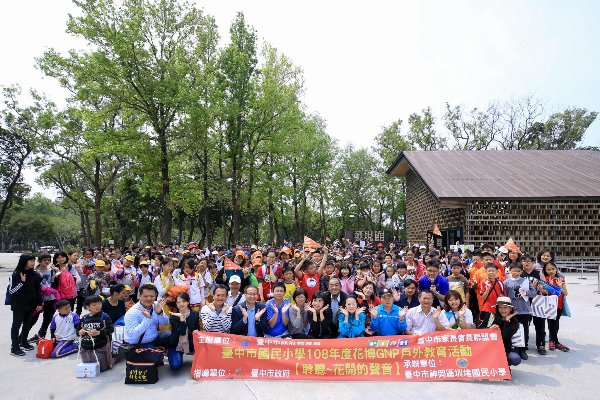 中市國小戶外教學跨領域結合花博 帶領學生走出教室學習
