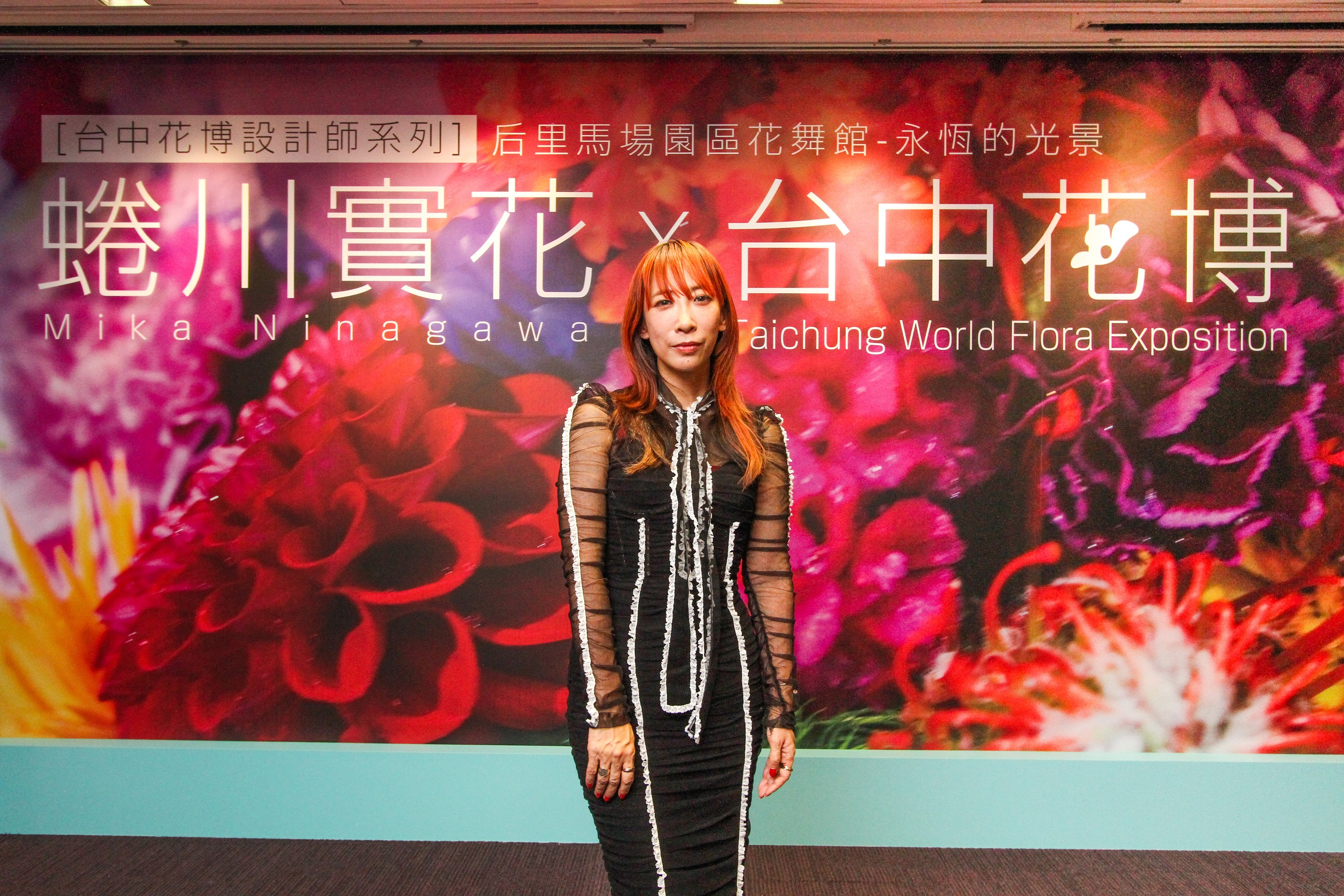 Distinguished Japanese photographer Mika Ninagawa visits Taiwan to discuss her exhibition at the Taichung flora expo Blossom Pavilion