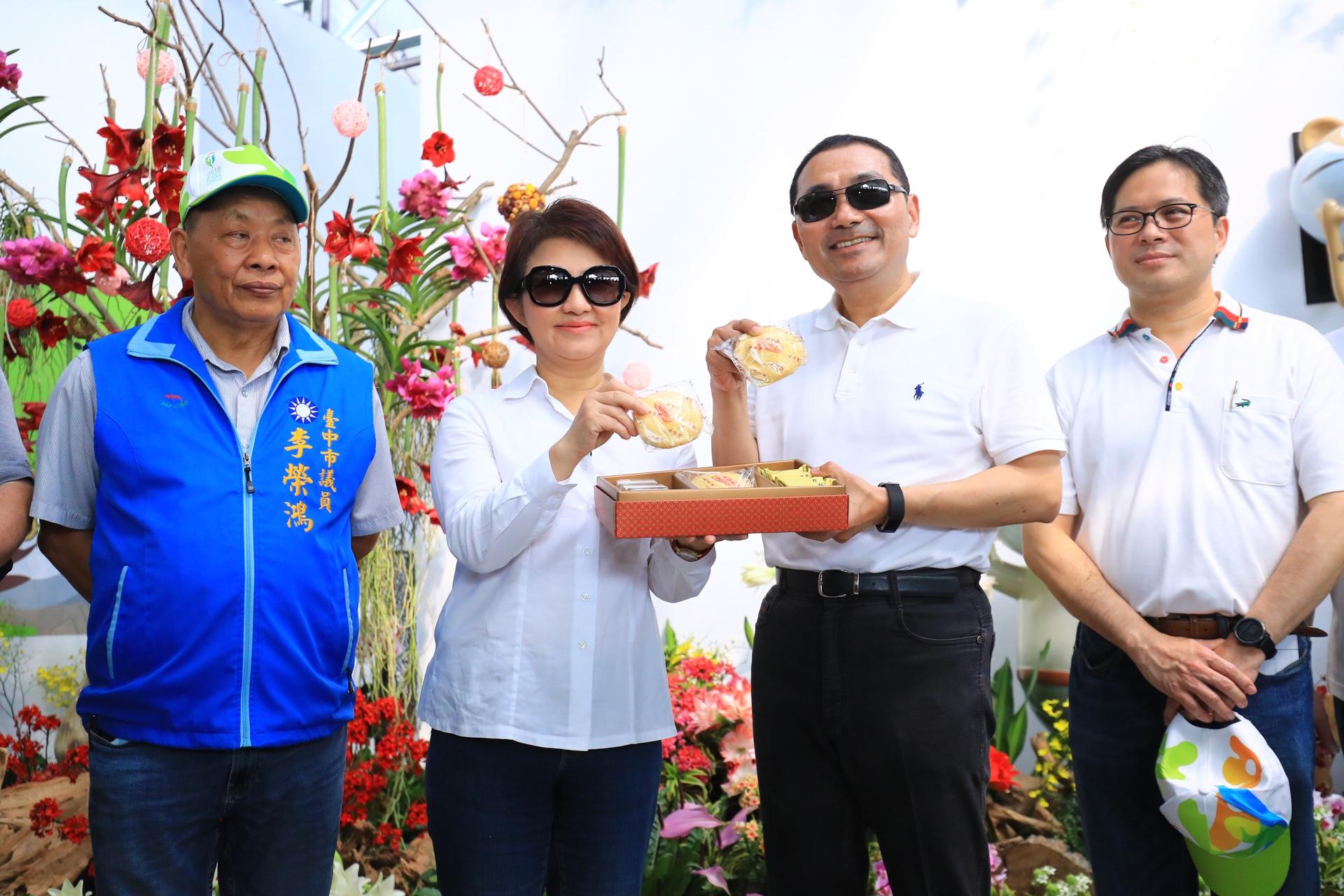 新北市長訪台中花博 六都首長參訪大滿貫紀錄達標