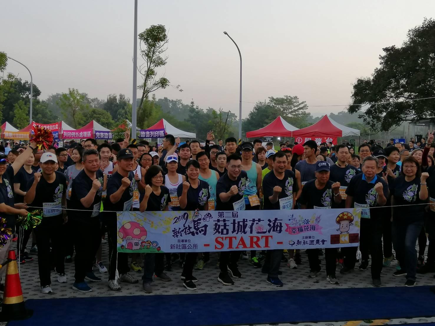 岱宇馬拉松上萬人開跑 楊副市長邀參與台灣燈會