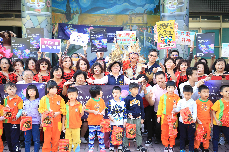 中市29區同步快閃! 創意唱跳宣傳台灣燈會