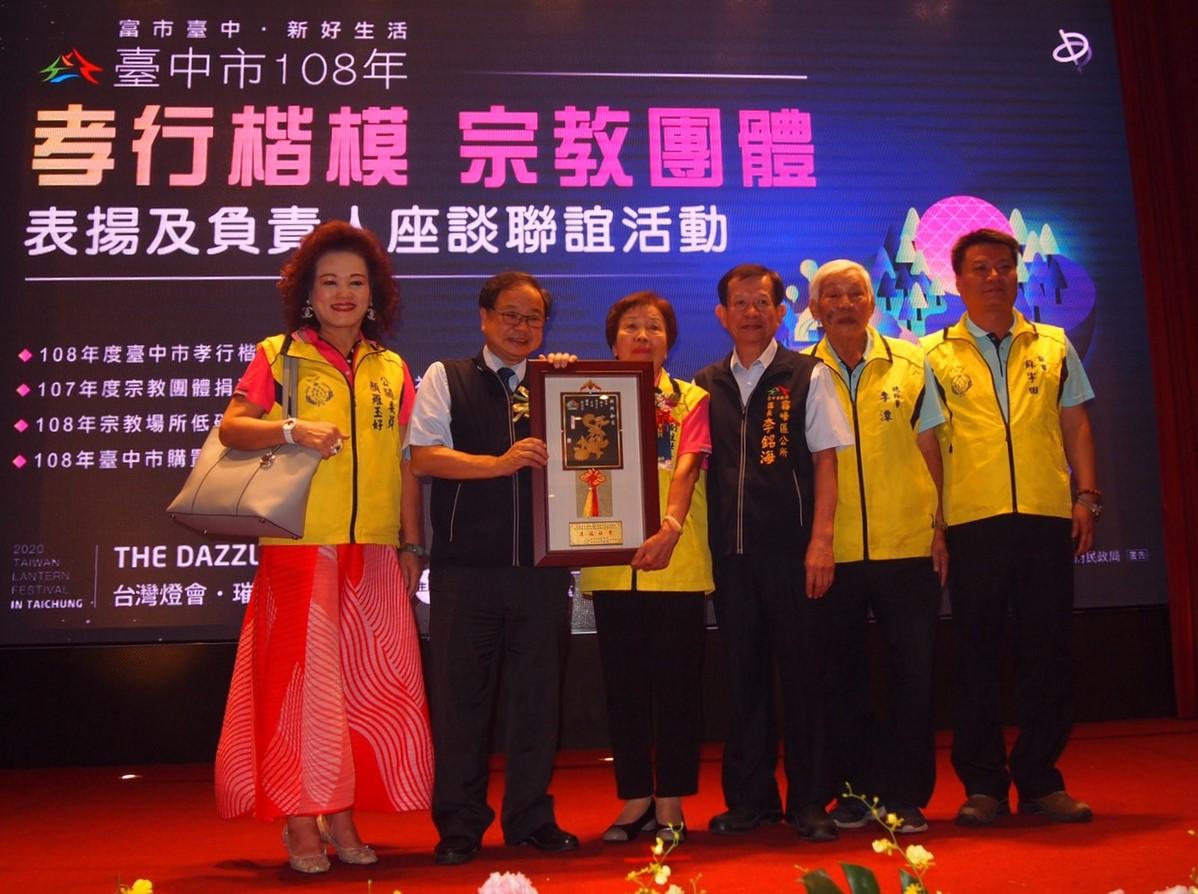 表揚孝行楷模及宗教團體  民政局長邀賞台灣燈會