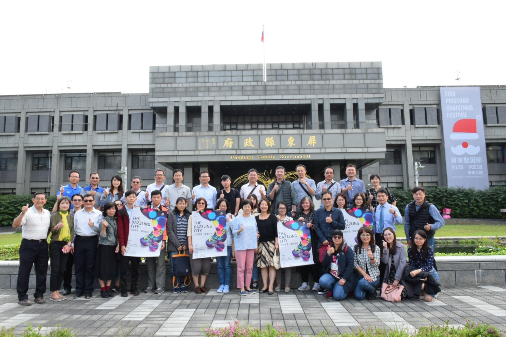 中市府市地重劃跨縣市交流 行銷2020台灣燈會