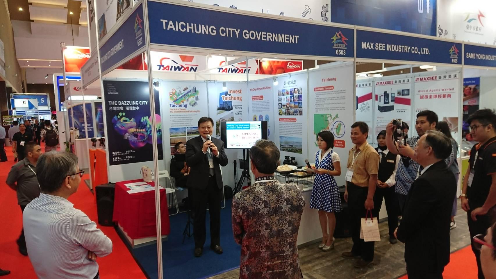 中市府率手工具產業前進印尼 拚國際訂單同迎2020台灣燈會