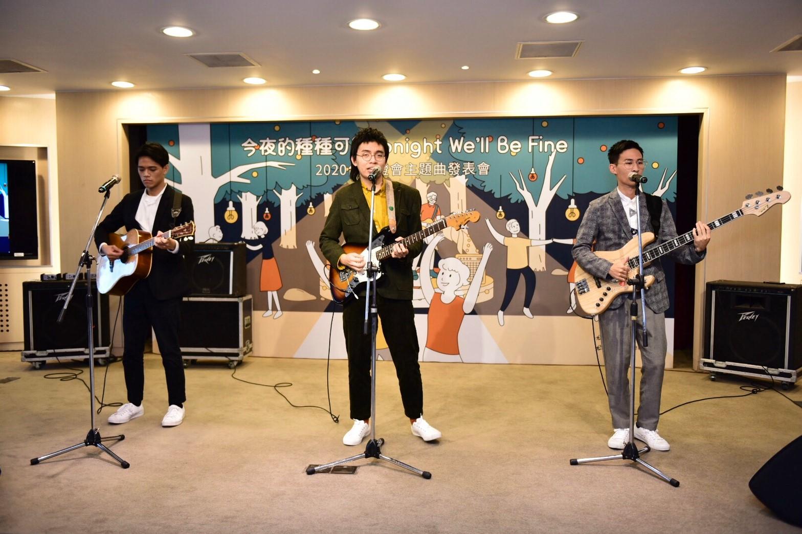 椅子樂團打造2020台灣燈會主題曲  各大數位平台上架