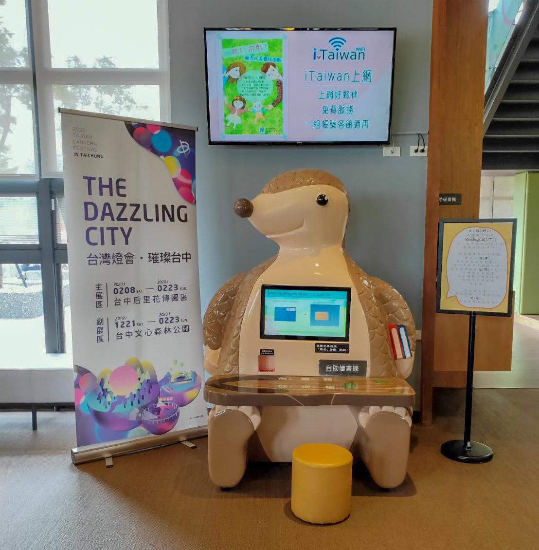 迎接2020台灣燈會 中市圖書館提前打造浪漫燈區