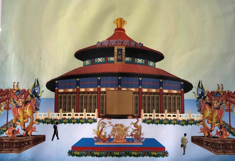眾神保庇!「2020台灣燈會在台中」宗教燈區展多元共榮精神