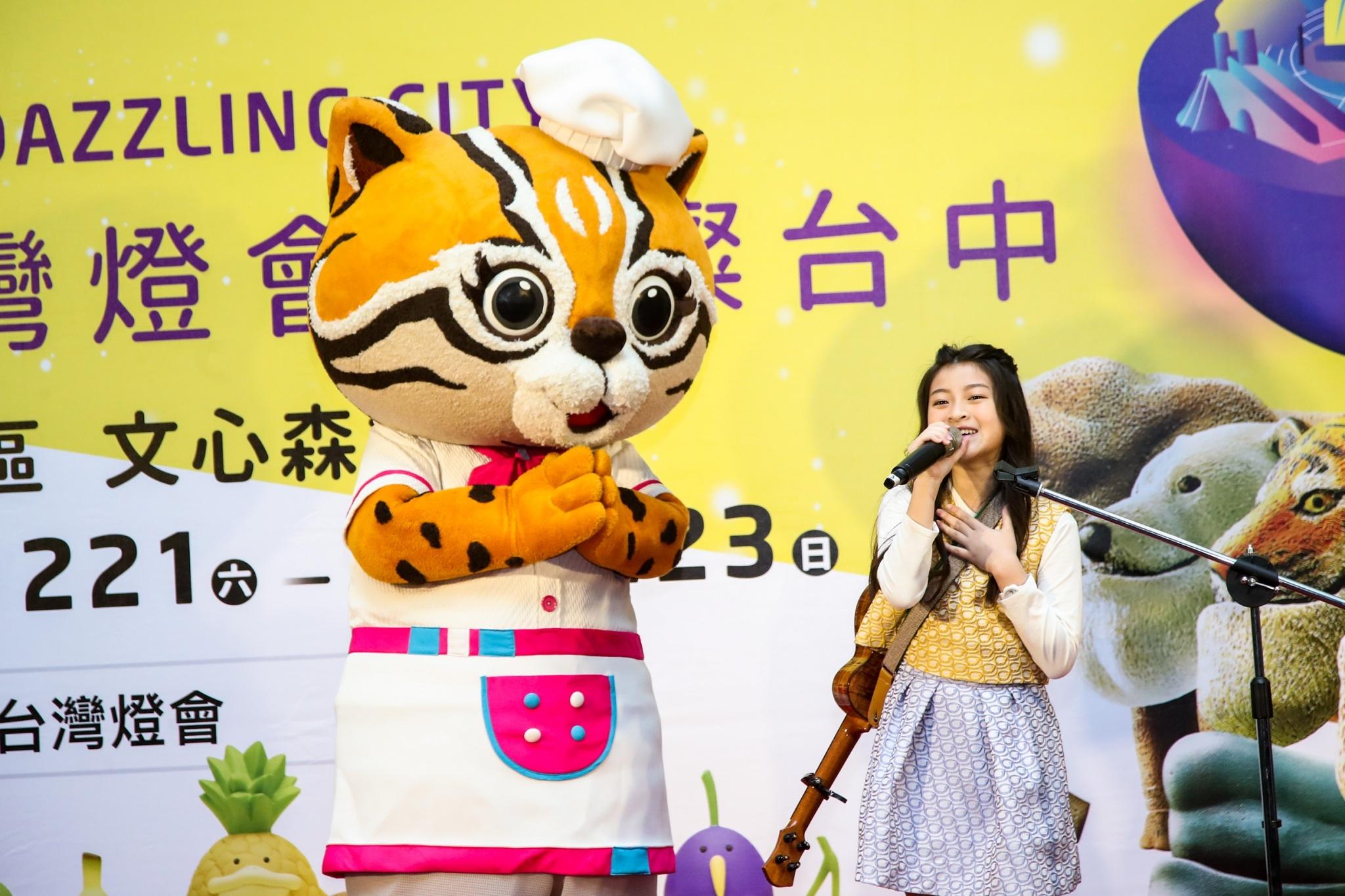 史上第一「有香味會飄雪的台灣燈會」! 副展區12/21台中開展