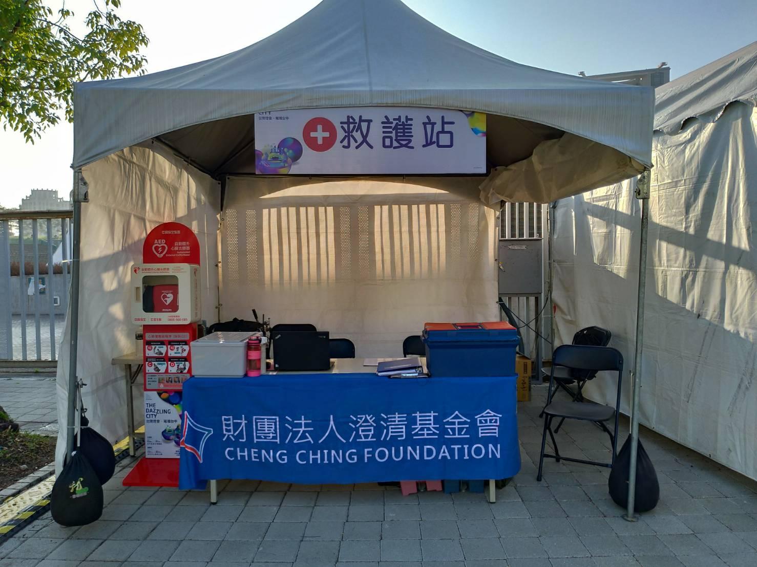 守護燈會遊客 中市設置救護站與救護車輛