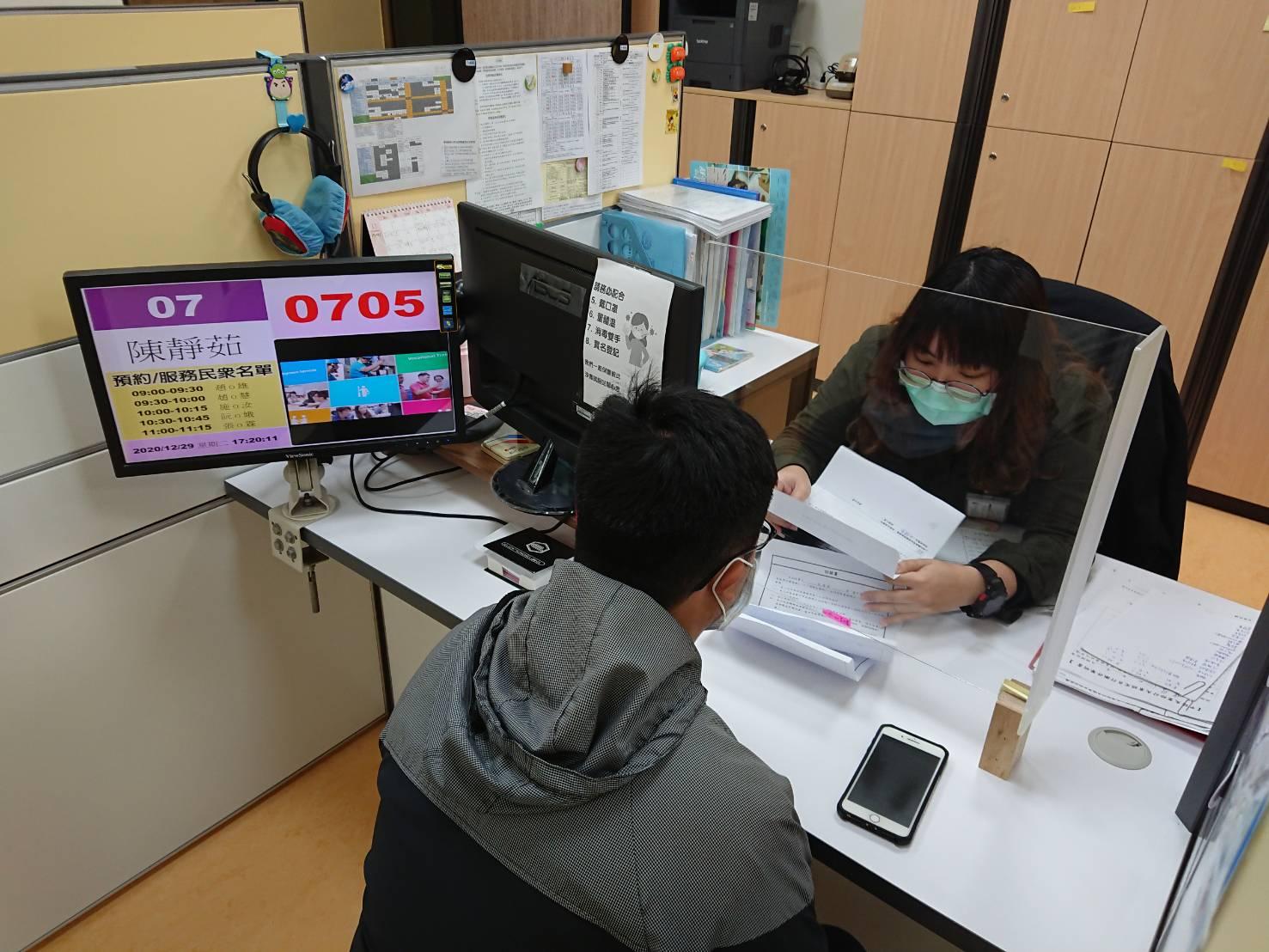 中市推出「即時就業獎勵金」 助百位怯志青年成功就業
