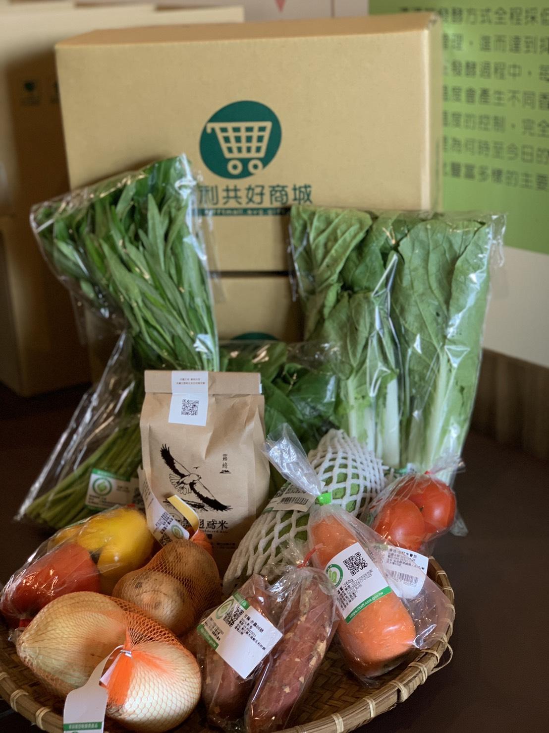 霧峰區農會推出蔬菜箱 助農民促銷蔬菜