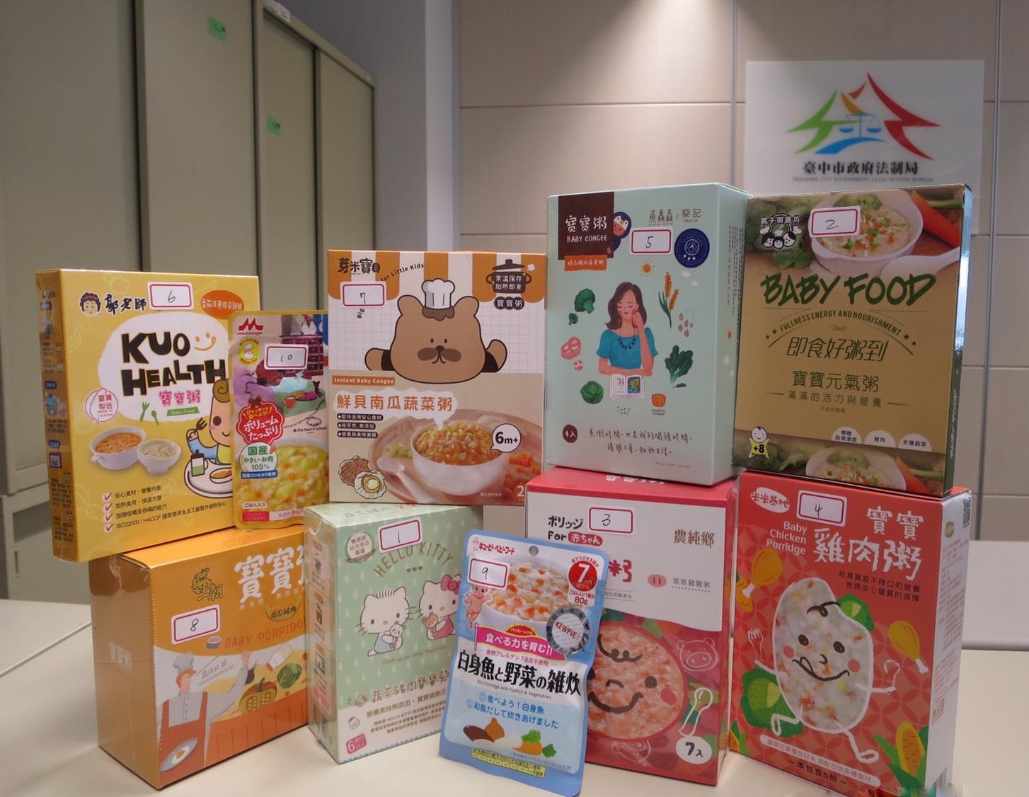 10款市售常溫寶寶粥 中市府抽驗重金屬塑化劑皆合格