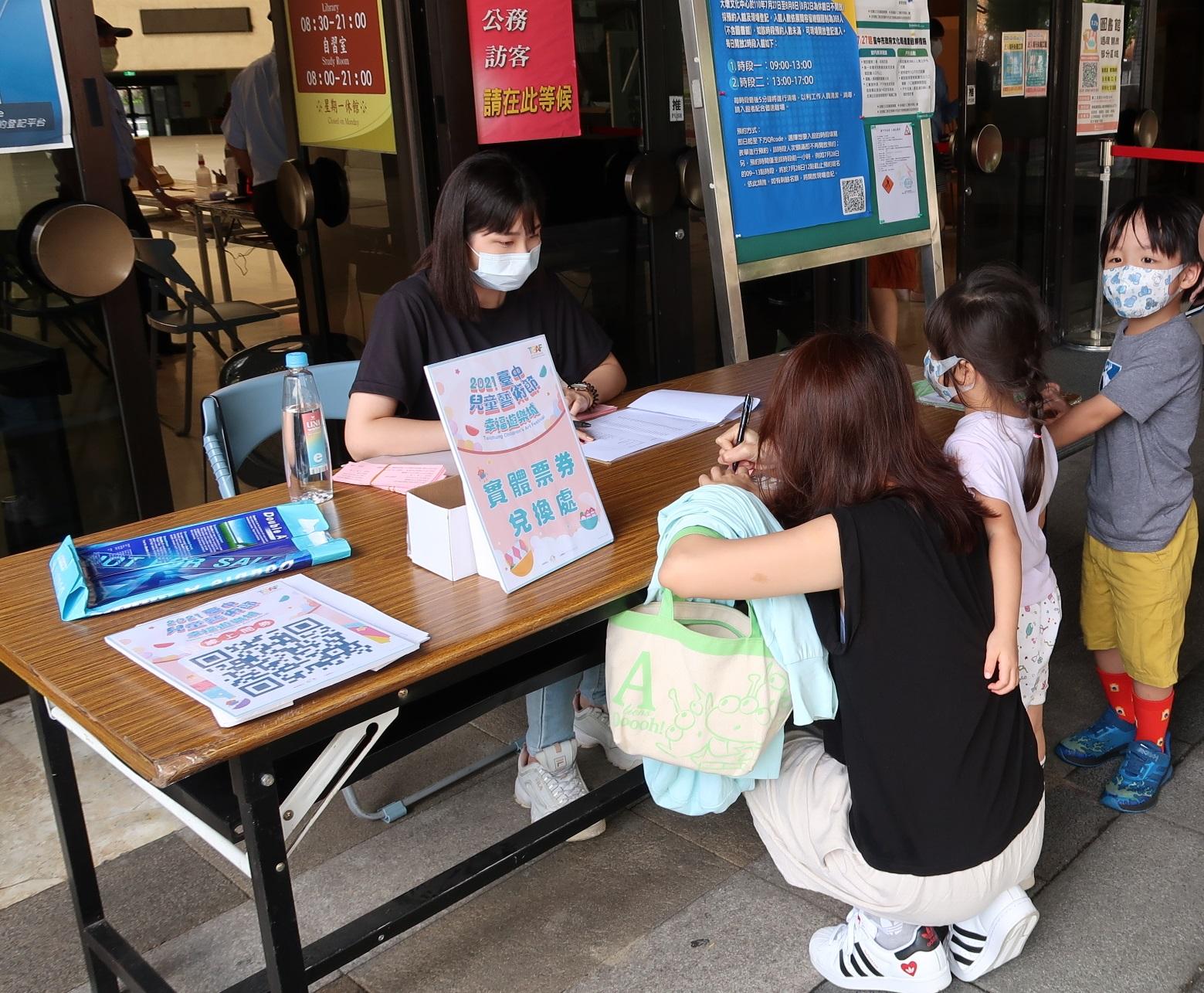 中市兒童藝術節8月重新起跑! 31場演出打造幸福童話城